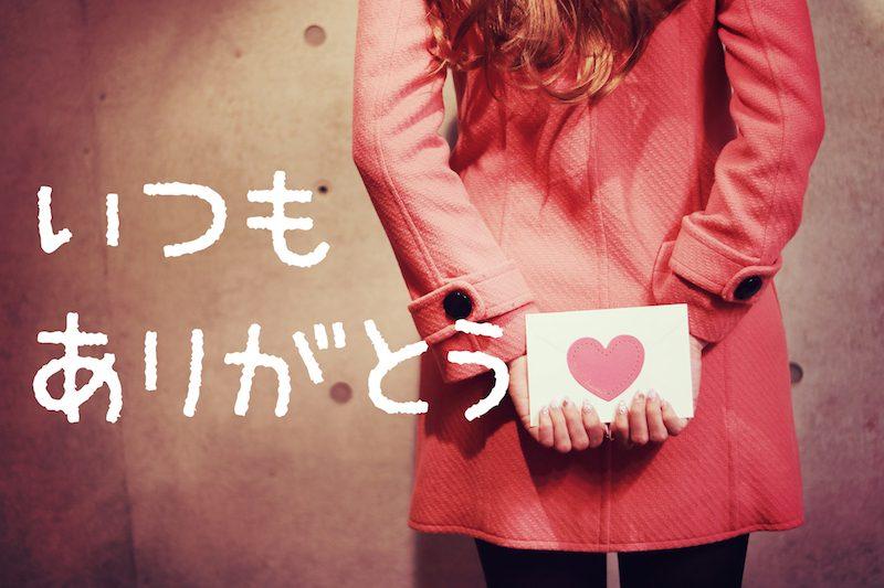 photo_stamp3-2