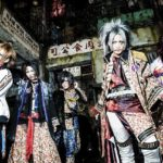 時代が彼等を求めた!?。新バンド「零[Hz]」(ゼロヘルツ)、始動。己龍/Royz/コドモドラゴンを擁するB.P.RECORDSより、いきなりアルバムデビュー。さらに、ワンマンツアーを実施。ファイナルは、6月3日・TSUTAYA O-WEST。これは、嬉しいスキャンダルだ!!!!!