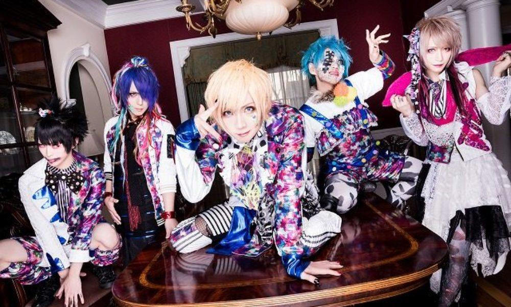Starwave Fest 邏譚・mikansei alice 413