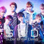 """男性アイドルシーンに新たな時代の夜明けを告げるグループ""""Super Break Dawn""""デビュー。"""