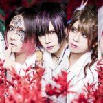 己龍、中野サンプラザ単独公演の日に新たな発表。次の巡業は東名阪のみ。えっ??