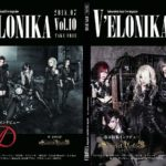 ヴィジュアル系に特化したフリーペーパー「V'ELONIKA」、7月7日より配布開始。W表紙を飾ったのは、DとScarlet Valse!!