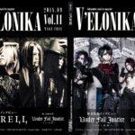 ヴィジュアル系バンド専門フリーペーパー「V'ELONIKA」、最新号の詳細を発表!!。表紙は、DEATHGAZEのフロントマンとして活動していた藍を中心に結成したDARRELL。