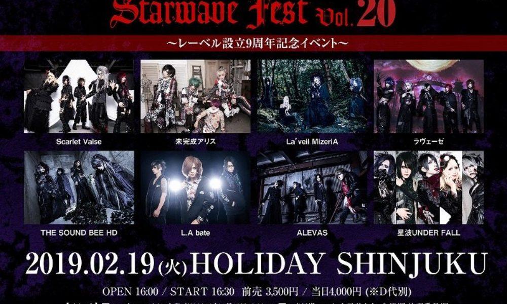 starwavefest20