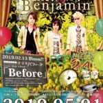 The Benjaminが、花少年バディーズの名曲たちをミニアルバム『Before』の中でカバー。メンバーが収録した『ベーコンレタスチーズバーガー』『ブランコ』『Bonjour』の聞きどころを教えてくれた。