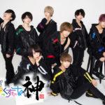 新世紀えぴっくすたぁネ申主催イベント「えぴっく FES!」またまた異色なメンツが発表!!チケット販売開始!!