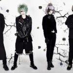 究極の異端児音楽集団「CHOKE」!問題作リリース。最新アルバム『CHOKE2』の楽曲をすべて解説!!