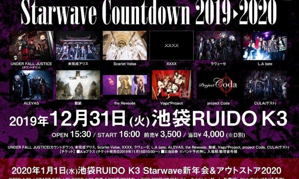 countdown20192020
