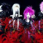 La'veil MizeriA、「47都道府県ツアー」ファイナル公演となる11月20日の渋谷club asia公演でギターの邪鬼が卒業。完売音源集「贖罪 1997-1999」も、ついに発売!!