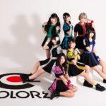 COLOR'z、恵比寿リキッドルーム単独公演の場で「日本武道館を目指す」と宣言。4月にシングル発売、6月にTSUTAYA O-EASTでワンマン公演も決定。今年のCOLOR'zは仕掛けます!!