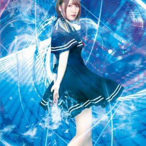 Serena_Kozuki_blue