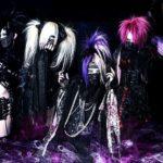 相変わらずヤバいね、こいつら。La'veil MizeriA、最新シングル「葬刻」を発売。ツアーも決定!!