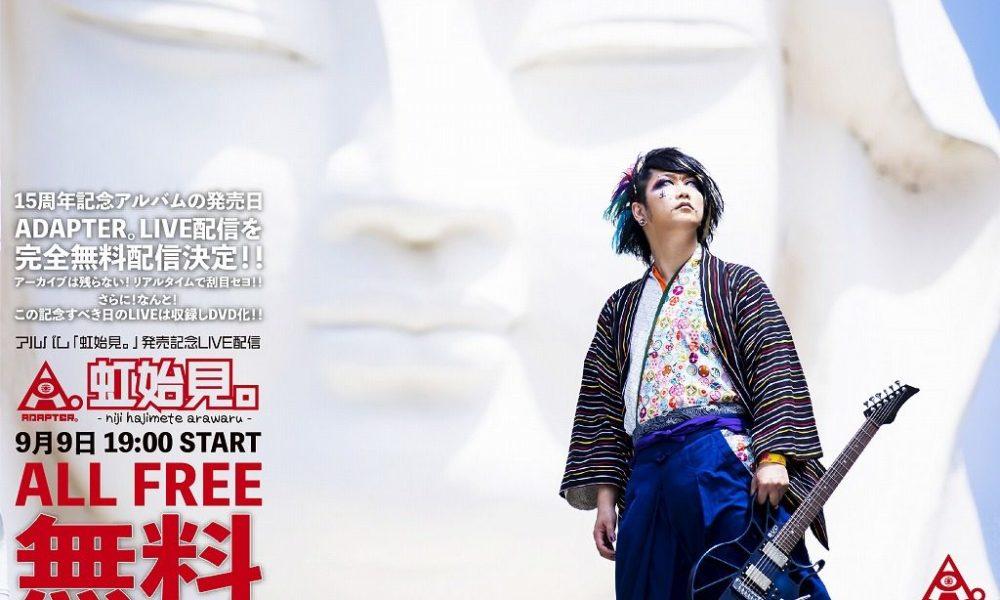 ADAPTER縲ら判蜒十niji_0909_LIVE-01