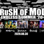 筋肉少女帯・cali≠gari・メトロノーム・ゴールデンボンバー・NoGoDが出演。「CRUSH OF MODE -ENDLESS SUMMER'20-」の模様を、YouTubeで1年間限定公開!!