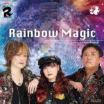 「Sister MAYO率いる令和のドロンボー一味」ことRainbow☆MAG!C(Sister MAYO/高橋秀幸/Natsuo)、七色の魔法をかけて、みんなを元気や幸せにする『Rainbow Magic』を配信リリース!!