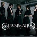 Re:INCARNATIONが、主催イベントで見せた、迷いを自信に変えた力強い姿。