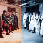 XANVALA、初の大阪と名古屋での単独公演「我」「慾」の開催を発表。