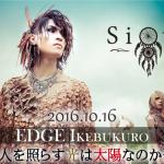 Siouxの始動ライブがニコニコ生放送で中継決定!
