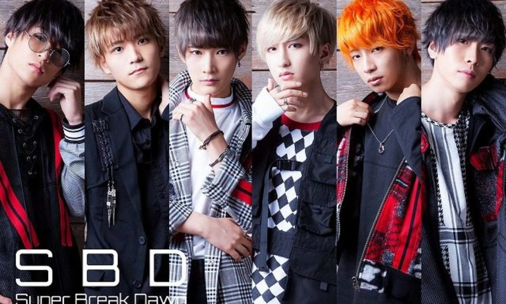 SBD_artist photo