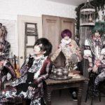 未完成アリス、今や入手困難な映像から本邦初披露まで、バンドの歩みを集約した1st MV collection『未完成のはじまり』を2019年2月27日に発売!!