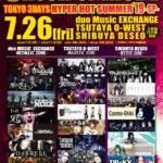 メトロノーム/R指定/NoGoD/えんそく/摩天楼オペラなどなど、豪華なメンツが彩る3日間。「CRUSH OF MODE-HYPER HOT SUMMER'19-TOKYO3DAYS-」に熱い視線を注ぎ込め!!!