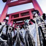 己龍、Zepp Tokyoで行った単独公演の中、7月にシングル『手纏ノ端無キガ如シ』と、新たな全国巡業「情緒纏綿」の開催を発表。千秋楽公演は、中野サンプラザ!!
