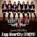 アンダービースティー、5周年を祝うマイナビBLITZ赤坂単独公演の場を通し、10月にZepp Diver Cityでワンマンライブを行うことを発表!!さぁ、次はお台場で騒ぎ倒せ!!