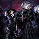 ラヴェーゼ、最新アーティスト写真と新曲『Black lily』のフルMVを公開!!他にも嬉しい情報が…。