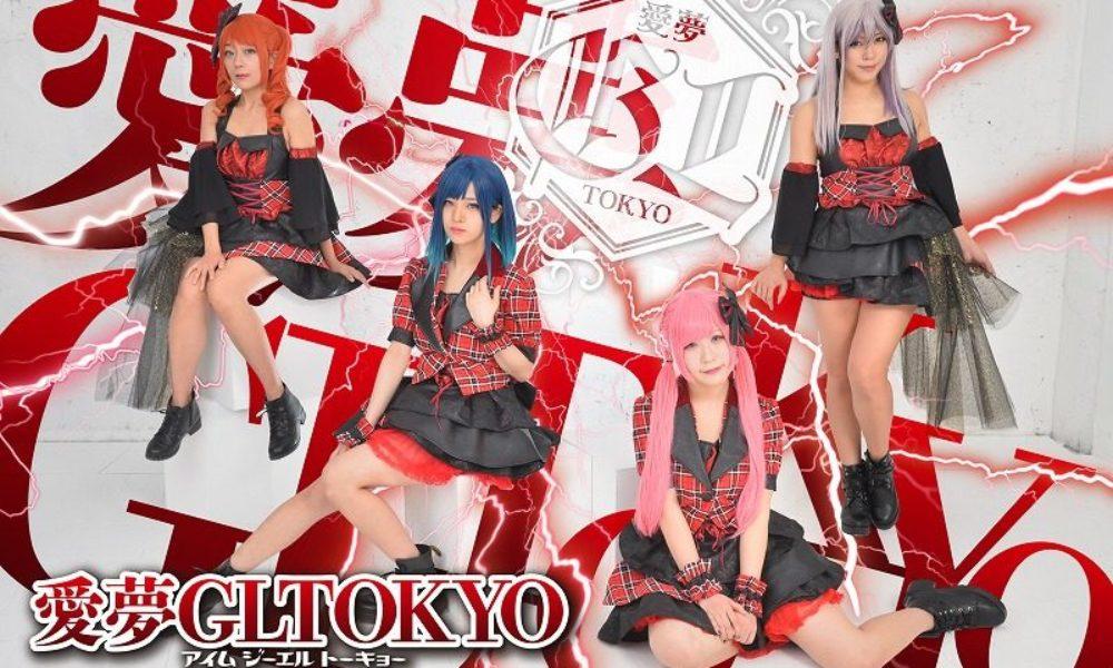 gltokyo_2nd 4