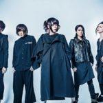 アヤァ=オブ=ザワールド率いる「AYAa BAND」、ついに全貌を解禁!! 10月9日・新宿BLAZEでの生誕祭では、「AYAa BAND」による音源も発売決定!!