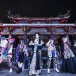 未完成アリス、二週連続「47都道府県ツアー」のファイナル公演を、来年6月にマイナビBLITZ赤坂で敢行!!
