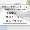 菫ョ豁」繧ケ繝槭・1_繧「繝シ繝医・繝シ繝・1