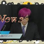 YuI -唯-、次回のSHOWROOM配信で始めるのが、自分のニュースばかりを流す「僕News」。最新曲「YARN」-Lyric video-も公開中!!